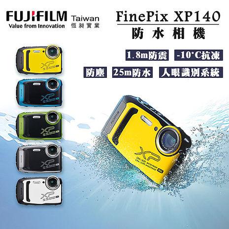 【64G超值全配】FUJIFILM XP140防水潛水運動相機  公司貨)