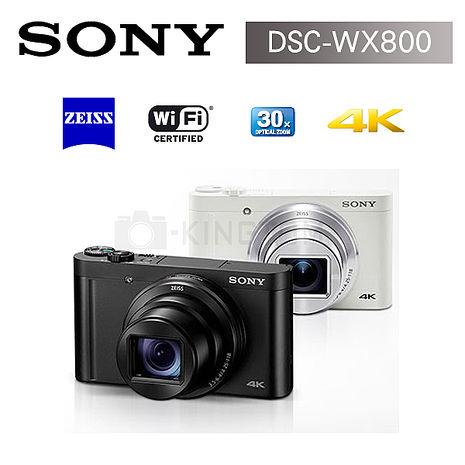 SONY DSC-WX800 高倍變焦 4K錄影 觸控螢幕數位相機(公司貨)(公司貨)-送 32G全配超值組
