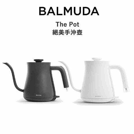 BALMUDA The Pot BTP-K02D電熱手沖壺 0.6L 群光公司貨