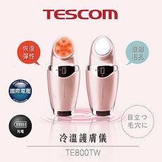 TESCOM TE800TW 冷溫護膚儀(粉色) 公司貨