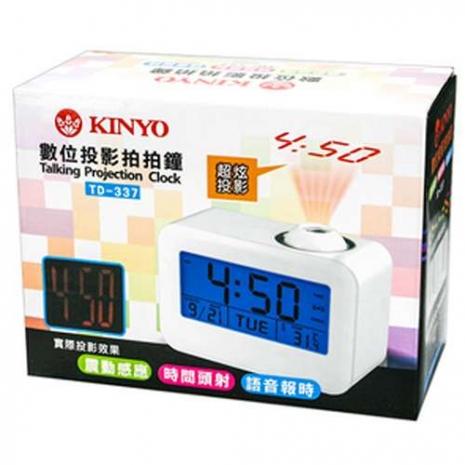 KINYO數位投影語音報時LED背光拍拍鐘(TD-337)