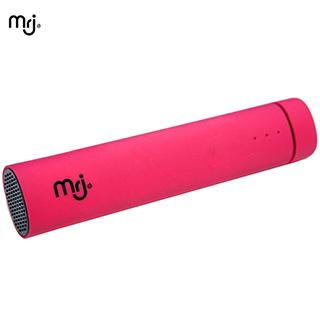 三合一 mrj魔音行動電源ENERGY MUSIC BEAM 隨身音響(MRJ-EMB)玫紅色