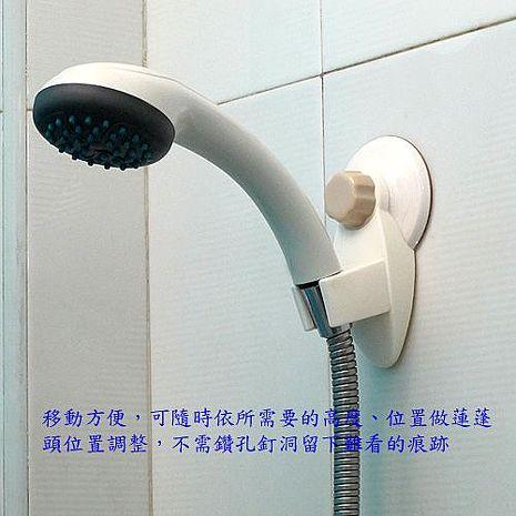 強力吸盤式蓮蓬頭架花灑架超值2入(ST-8979)