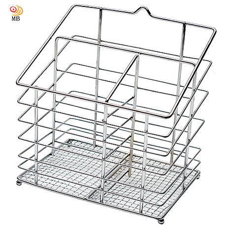 月陽座掛兩用丸鐵電鍍3格筷籠筆筒萬用籃(433078)