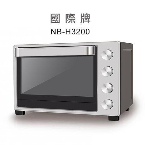 ★送食譜【Panasonic 國際牌】32L雙溫控發酵烤箱/NB-H3200
