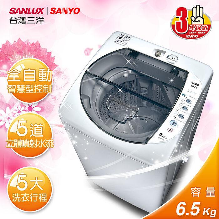 【台灣三洋SANLUX】6.5kg單槽洗衣機(ASW-87HTB)