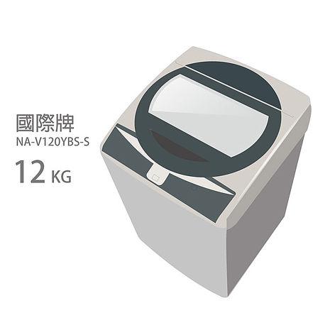 【Panasonic.國際牌】12公斤ECO NAVI智慧節能變頻洗衣機/不鏽鋼(NA-V120YBS-S)
