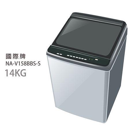 【Panasonic.國際牌】14kg節能淨化雙科技。超變頻直立式洗衣機/不鏽鋼(NA-V158BBS-S)