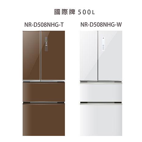 【Panasonic.國際牌】ECO NAVI+nanoe。500L四門變頻電冰箱(2色)(NR-D508NHG)翡翠棕NR-D508NHG-T