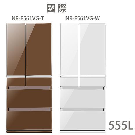【Panasonic.國際牌】日本進口ECONAVI.555L六門變頻電冰箱/翡翠棕(NR-F561VG)