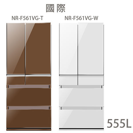 【Panasonic.國際牌】日本進口ECONAVI.555L六門變頻電冰箱/翡翠白(NR-F561VG)