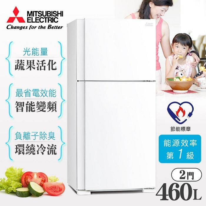 【MITSUBISHI 三菱】460L智能變頻負離子雙門冰箱/雪淨白(MR-FT46EH)