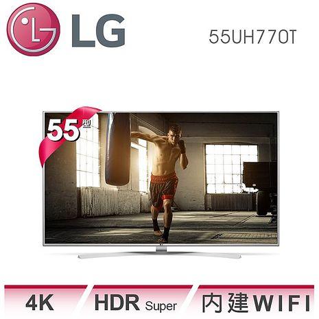 獨家好禮贈【LG樂金】55型 4K SUPER UHD webOS 3.0智慧型液晶電視55UH770T(含基本安裝)