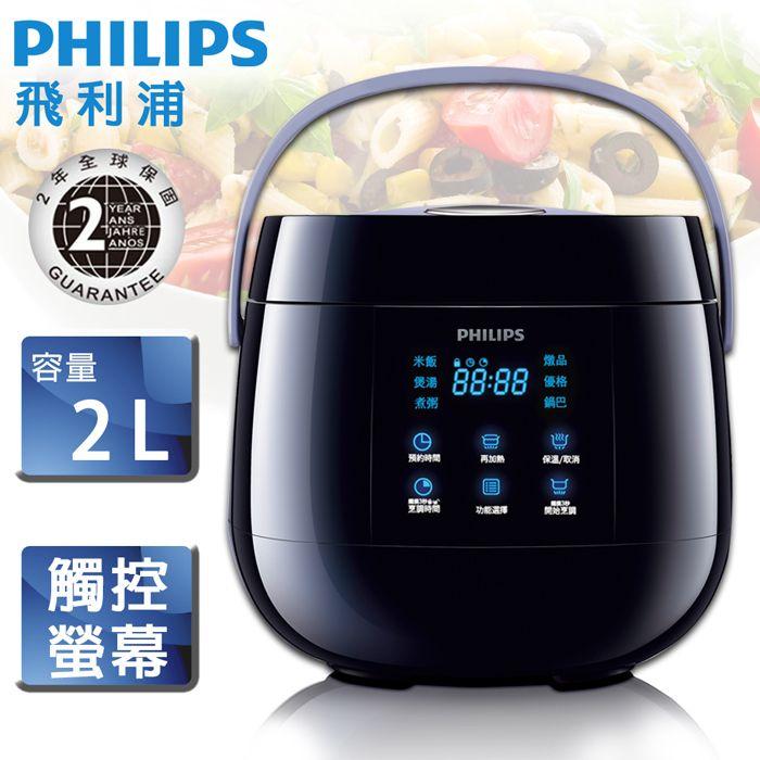 【飛利浦 PHILIPS】微電鍋(HD3060)