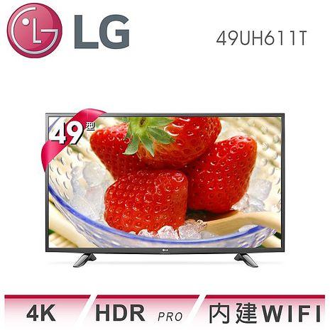 【LG樂金】49型 4K UHD webOS 3.0 智慧聯網電視49UH611T★含安裝配送加贈智慧遙控器AN-MR650+膳魔師不鏽鋼杯0.35L