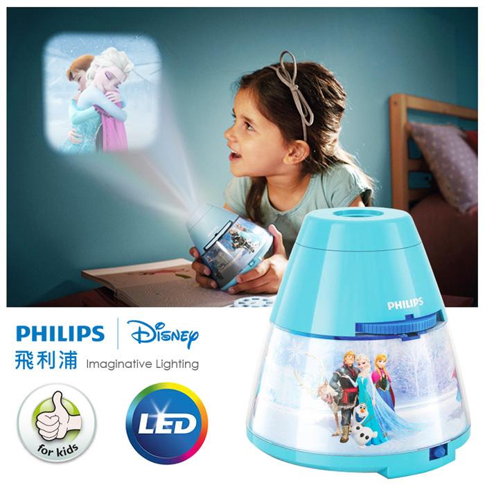 【飛利浦 PHILIPS LIGHTING】LED投影燈(冰雪奇緣)71769