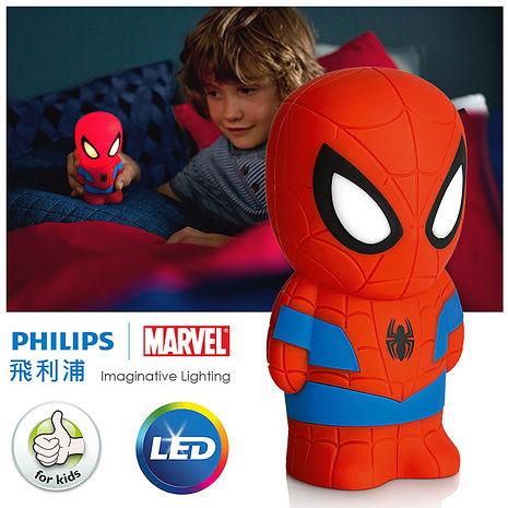 【飛利浦 PHILIPS LIGHTING】LED可攜式床邊燈-蜘蛛人(71768)