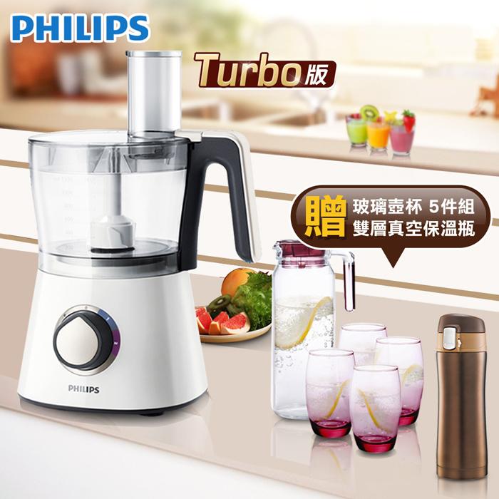 【飛利浦 PHILIPS】廚神料理機Turbo版 (HR7762)★加碼送玻璃冷水壺5件組+保溫瓶