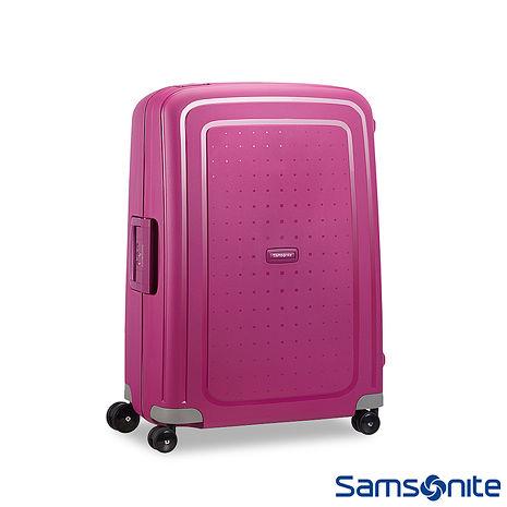 Samsonite 新秀麗 25吋 SCURE 四輪 PP硬殼TSA扣鎖行李箱(紫紅)