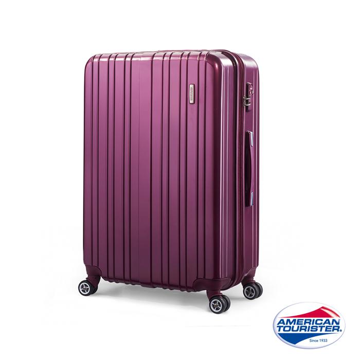 AT美國旅行者 28吋Munich四輪硬殼TSA行李箱(香檳紫)