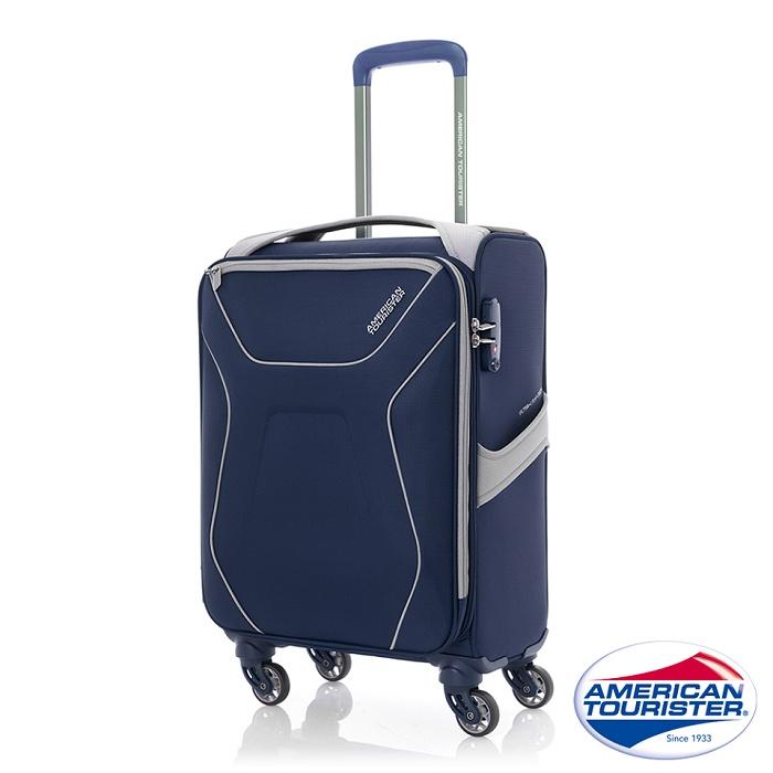 AT美國旅行者 20 吋Air Shield極輕量可擴充布面登機箱(海軍藍)