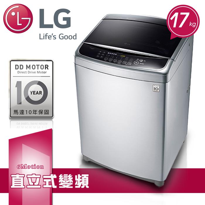 好禮★雙重送【LG樂金】17kg 6MOTION DD直驅變頻 直立式洗衣機 /典雅銀 (WT-D176SG)