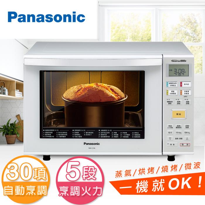 【Panasonic 國際牌】23公升光波燒烤變頻式微波爐/NN-C236