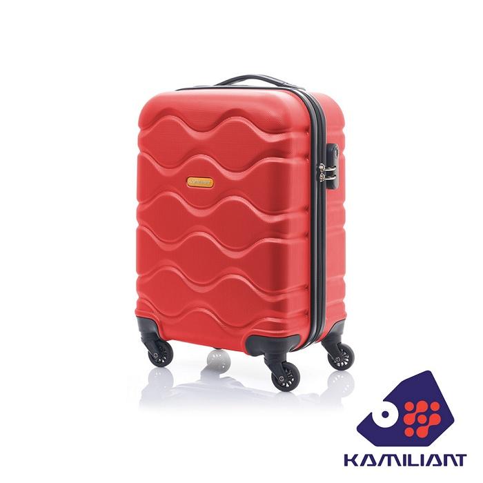 Kamiliant卡米龍 20吋Onda立體波浪防刮四輪硬殼TSA登機箱(紅)