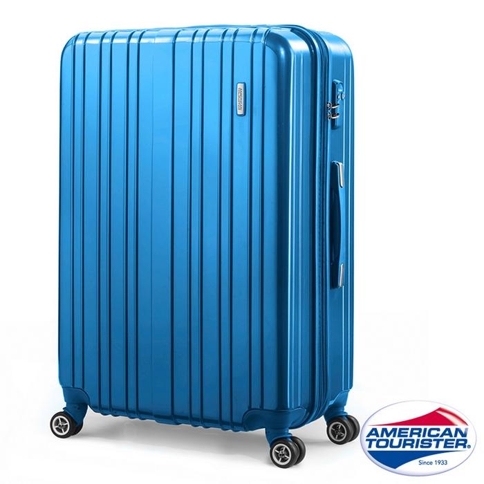 AT美國旅行者 28吋Munich四輪硬殼TSA行李箱(寶石藍)