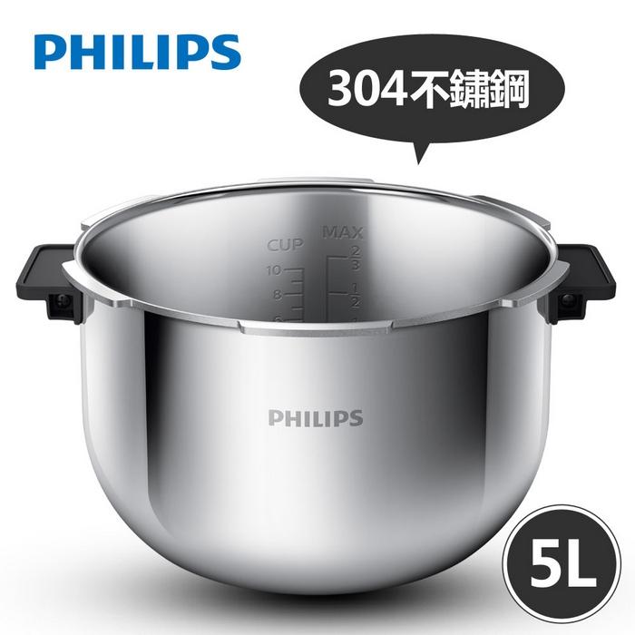 【飛利浦PHILIPS】雙重脈衝智慧萬用鍋HD2195專屬不鏽鋼內鍋(HD2779)