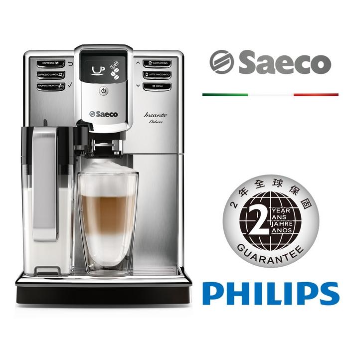 登錄送即淨音波震動牙刷HX6231【飛利浦 Saeco】Incanto Deluxe全自動義式咖啡機 (HD8921)