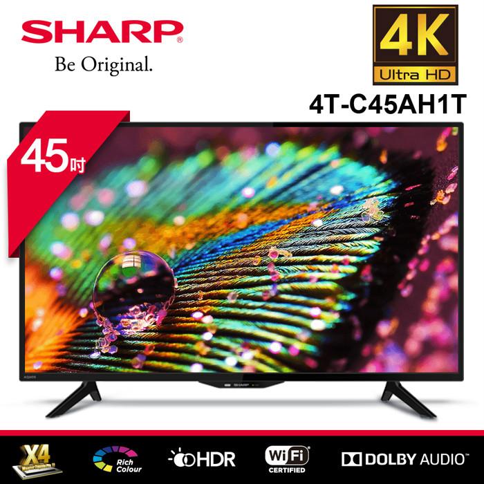【SHARP 夏普】 45吋4K智慧連網顯示器4T-C45AH1T-贈基本安裝+舊機回收
