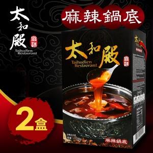 【太和殿】麻辣鍋底(含豆腐+鴨血)禮盒x2盒組(1530g/盒)