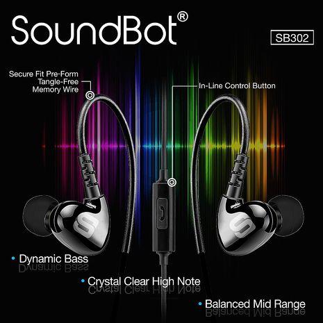 美國聲霸SoundBot SB302 運動防汗超重低音型入耳+耳掛式耳機黑