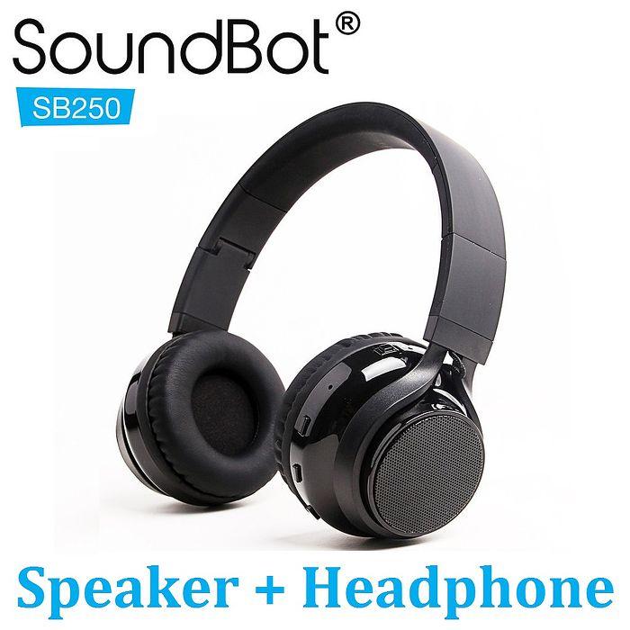 美國聲霸SoundBot SB250 藍牙無線耳罩式耳機 + 藍牙無線喇叭