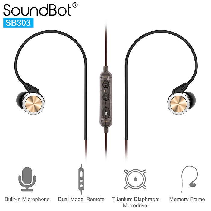 美國聲霸SoundBot SB303 運動防汗極輕型耳塞 + 耳掛式耳機