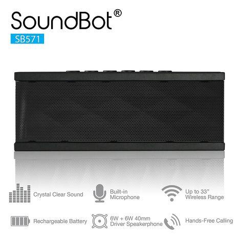 美國聲霸SoundBot SB571 藍牙2.1聲道隨身喇叭 6W + 6W - 五色選擇藍