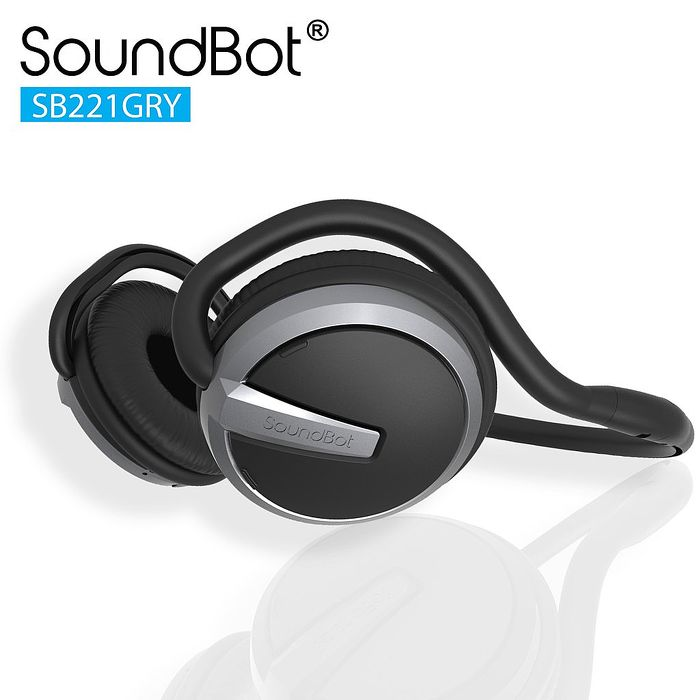 美國聲霸SoundBot SB221 藍牙4.0 運動防水防汗後掛式耳機