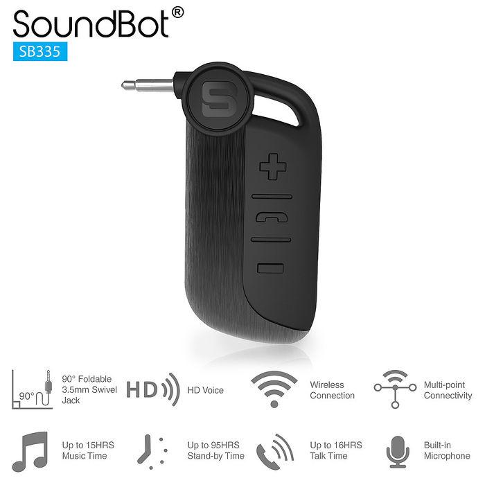 美國聲霸SoundBot SB335 - 鑰匙型 - 車用藍牙4.1音樂接收播放,藍牙傳輸器