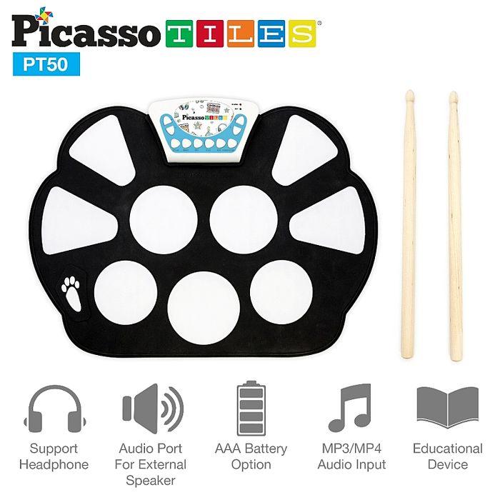 美國畢卡索PicassoTiles PT50 智慧便攜式手捲電子鼓 - 七種鼓聲