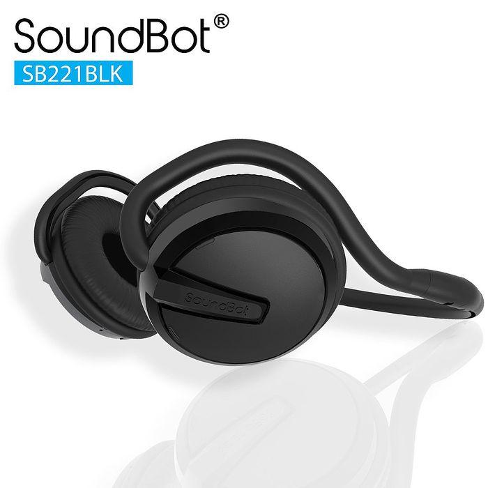 美國聲霸SoundBot SB221 藍牙4.0 運動防水防汗後掛式耳機黑
