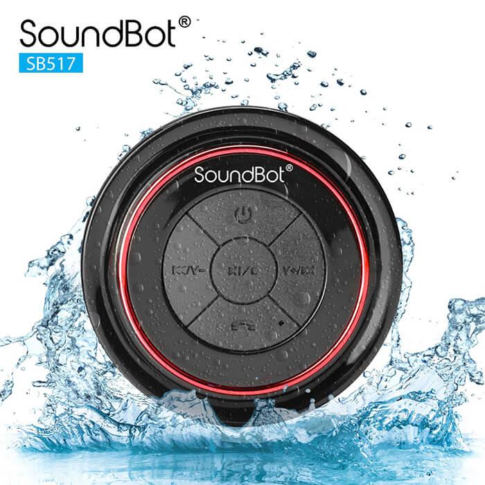 美國聲霸SoundBot SB517 IPX7級 藍牙吸盤淋浴防水喇叭黑色