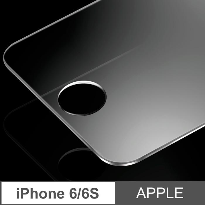 iPhone 6/6S(4.7吋) 鋼化玻璃弧邊保護貼-2片裝