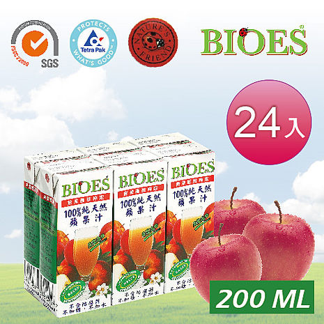 【囍瑞 BIOES】 隨身瓶純天然蘋果原汁 一箱(200ml/24瓶)