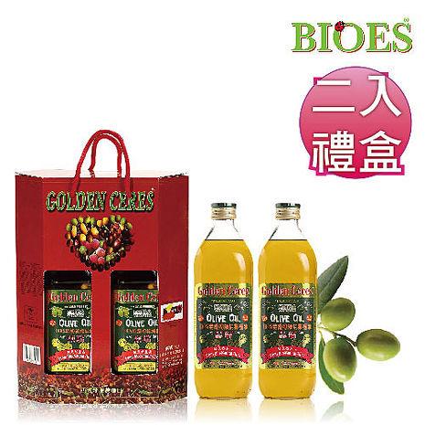【囍瑞 BIOES】冷壓特級100% 橄欖油伴手禮(1000ml - 禮盒裝2入) [ 一月活動]