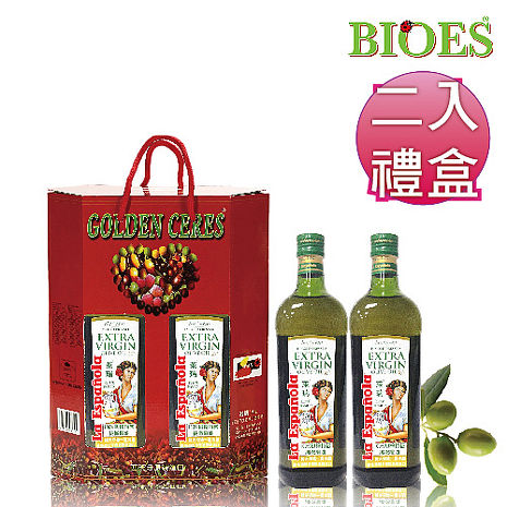 【囍瑞 BIOES】萊瑞初榨冷壓特級橄欖油伴手禮送好禮(1000ml - 禮盒裝2入) [ 一月活動]