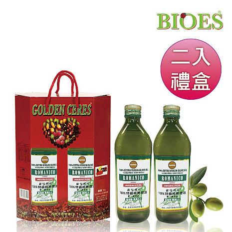 【囍瑞 BIOES】蘿曼利可冷壓特級100%雙果純橄欖油禮盒組(1000ml - 禮盒裝2入) [ 中秋好禮]