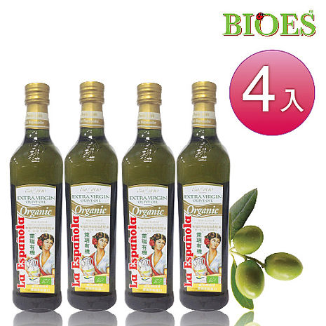 【囍瑞BIOES】 萊瑞有機特級冷壓100%純橄欖油 (750ml-4入)