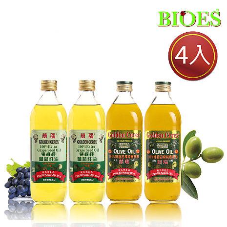 【囍瑞BIOES】 特級冷壓100%橄欖油+葡萄籽油 (1000ml X 1+1)共四瓶 (第二件五折)