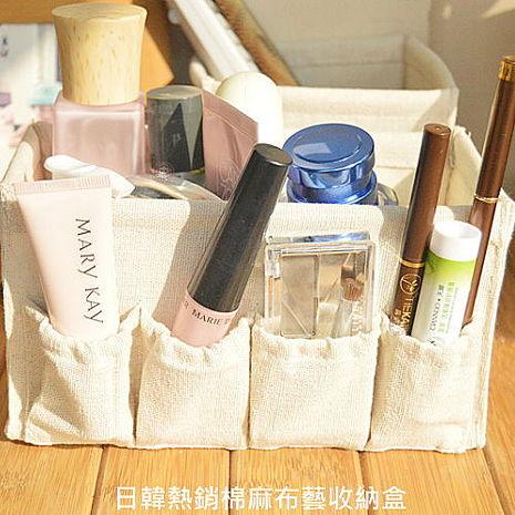 【易奇寶】韓國棉麻素色多功能桌上型收納盒二件套